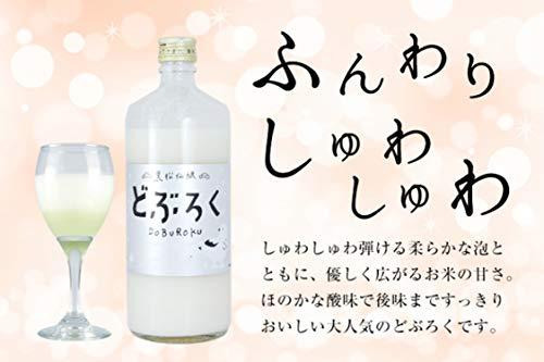 仙醸『黒松仙醸どぶろく』
