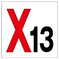 346-13 通り芯表示板 X13