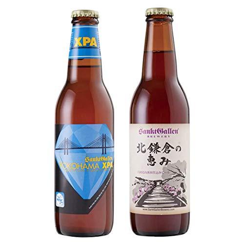 サンクトガーレン 横浜と北鎌倉の天然水仕込み クラフトビール 飲み比べセット 2種×各3 神奈川