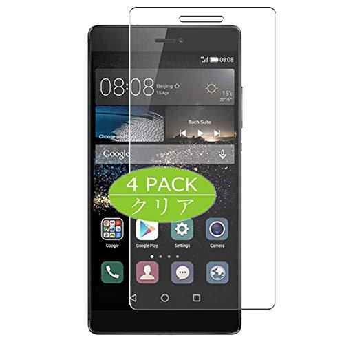 VacFun 4 Piezas HD Claro Protector de Pantalla Compatible con Huawei P8, Screen Protector Sin Burbujas Película Protectora (Not Cristal Templado) New Version