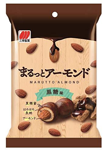 三幸製菓 まるっとアーモンド 黒糖味 42g ×9袋