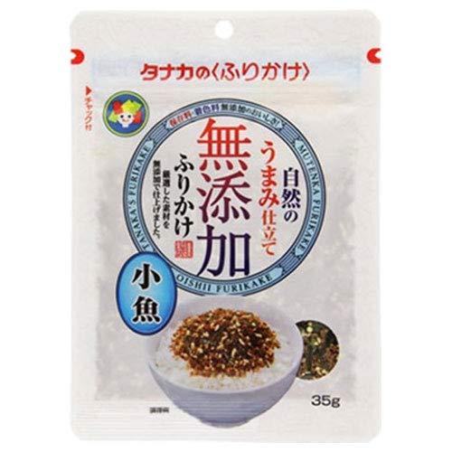 田中食品 無添加ふりかけ 小魚 35g×10袋入×(2ケース)