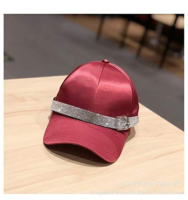 静かな楽しいたくさんのWANGMAO 人格ファッションラインストーン野球帽の女性の春と夏の野生のシルクサテンの帽子の韓国語バージョンと純赤 WANGMAO (Color : Red, Size : Adjustable)