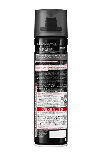 ケープフォーアクティブ無香料180g〔激しい動き汗湿気に強い・しなやかにセットして固めすぎない〕