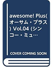awesome! Plus(オーサム・プラス) Vol.04 (シンコー・ミュージックMOOK)