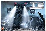 PEGASUS HOBBIES 9015 1/32 Terminator 2 Hunter Killer Tank
