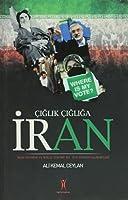 Ciglik Cigliga Iran