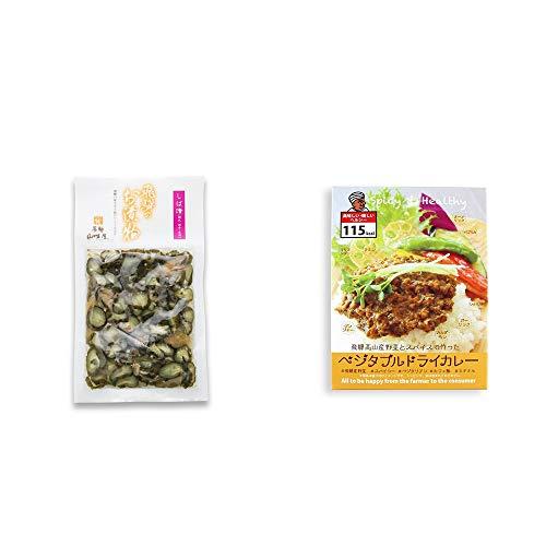 [2点セット] 飛騨山味屋 しば漬(120g)・飛騨産野菜とスパイスで作ったベジタブルドライカレー(100g)