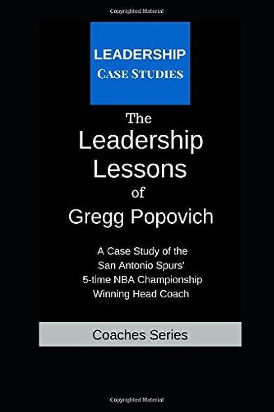 かもめ貢献するトーストThe Leadership Lessons of Gregg Popovich: A Case Study on the San Antonio Spurs' 5-time NBA Championship Winning Head Coach