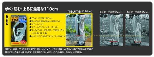 タジマ(Tajima)安全帯一本吊り専用FR110L1ホワイトスチールベルトセットホワイトFR110L1W-SB[落下防止電気工事高所での安全作業]