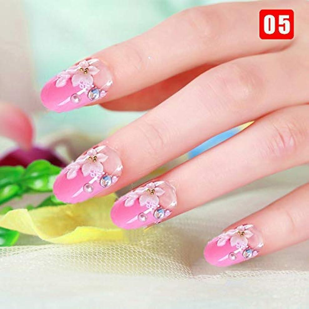 俳優切手逮捕Happysource 24本の女性の偽の爪透明な花のビーズの装飾DIYの花嫁の偽の爪