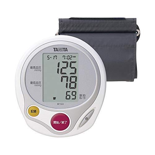 上腕式血圧計 BP-522-WH