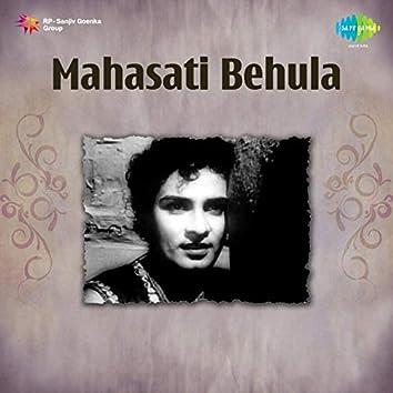 "Chamke Chand Poonam Ka (From ""Mahasati Behula"") - Single"
