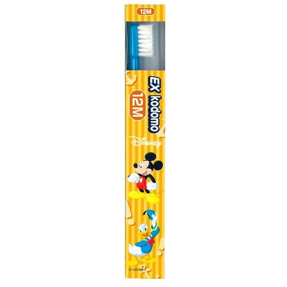 遅れ見かけ上リズムライオン EX kodomo ディズニー 歯ブラシ 1本 12M ブルー