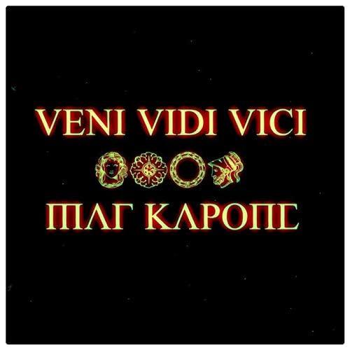 Anti Omnia feat. Mar Kapone