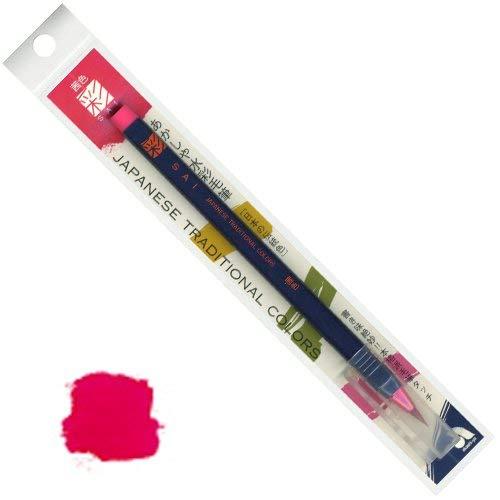 Akashiya SAI Watercolor Brush Pen -Madder