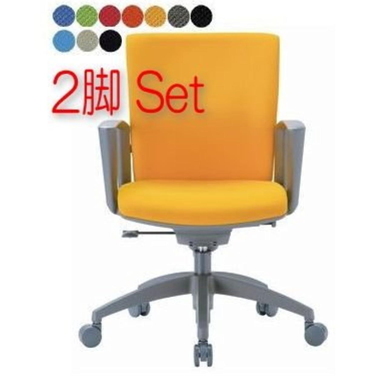 深いコロニークローゼット事務椅子 2台セット ローバック デスクチェア サークル肘付きタイプ OS-2215SJ イエロー