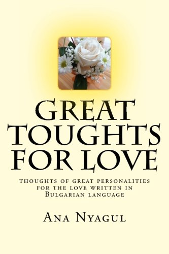 Book: GREAT toughts for LOVE - thoughts of great personalities for the love written in Bulgarian language by Ana Nyagul