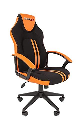 Chairjet Computerstuhl Bequemer Gaming-Sessel Kunstleder PC Stuhl 150 kg Hoher Rückenlehne Ergonomisches Chefsessel Bürostuhl mit Hohen Klappbare Armlehnen 26TF (Schwarz Orange)