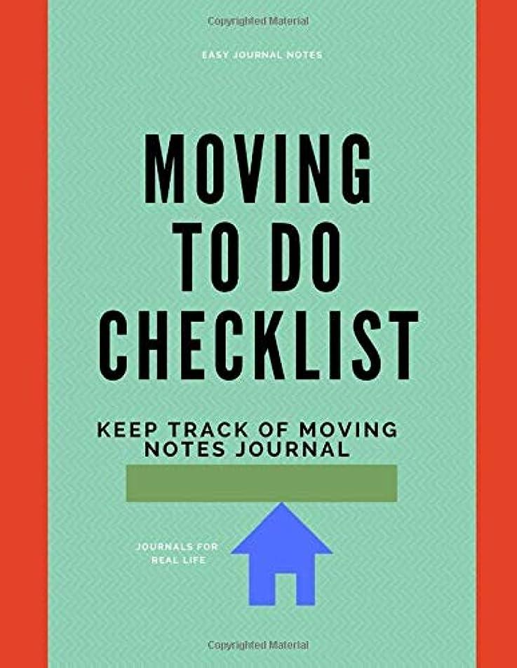 オフカニマイナスMoving to Do Checklist: Keep Track of Moving Journal (Moving Journal & Relocating Planner)