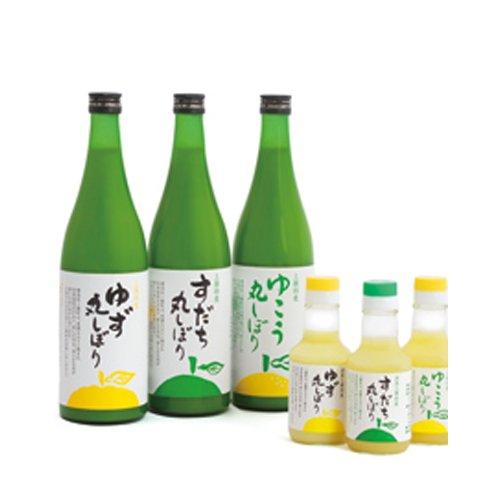 Yuzu Saft, frisch, 100% Yuzu, Japan, 150 ml