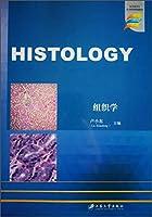组织学=Histology