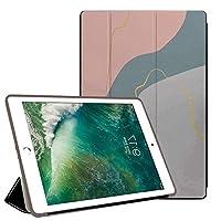 PRINDIY iPad Air 1/iPad Air 保護カバー,傷防止 アンチドロップ 三つ折タイプ 保護ショックプルーフ PC + PU 三つ折タイプ シェルスタンドカバー iPad Air 1/iPad Air Case-G 68