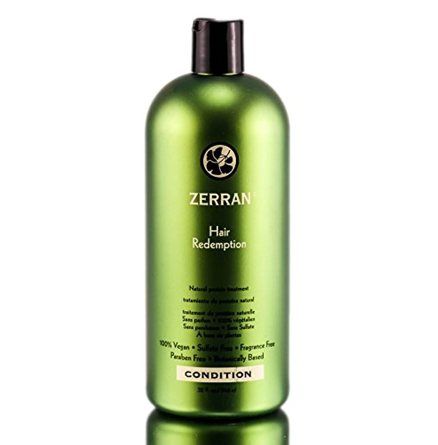 仮定する雑草アッティカスZerran Hair Care Zerran髪の償還 - emergeny天然のタンパク質の髪の補修 - 33.8オンス/リットル 33.8オンス