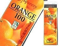 三田飲料 スクイージー オレンジ 1L
