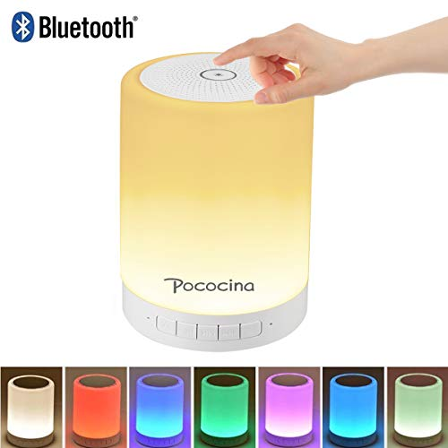 Bluetooth スピーカー ナイトライト 照明スタンド デスクライト テーブルランプ センサーライト ベッドサイドランプ スタンドライト 卓上ライト usb充電式 七色変換 三階段照度 停電対策