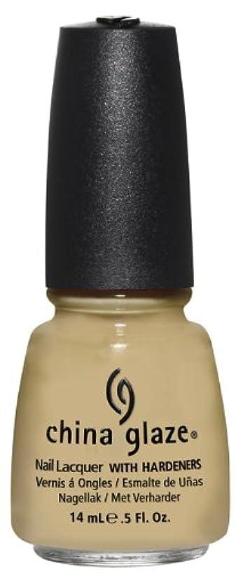 縫うチョコレートクレーター[China Glaze] 80528 カラハリキス