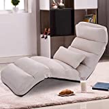 Moccha Adjustable Folding Lazy Sofa Chair, 5-Position Lounge Couch, Back Support, Foldable Floor Sofa Bed, Ideal for Gaming, Sleeping, Relaxing, Reading (Beige)