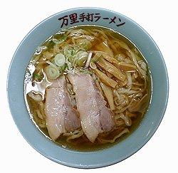 佐野ラーメン万里 20食入 (4食入 5箱) (超人気店ご当地ラーメン・醤油)