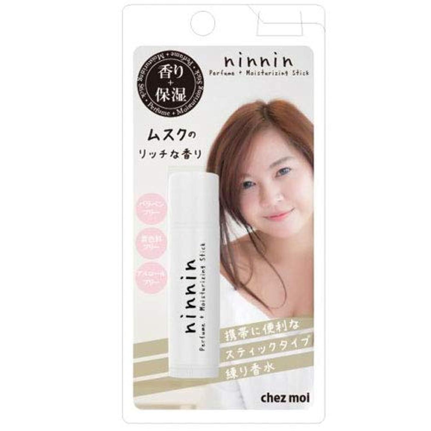 ゆるく乳白色代替案ninnin ナンナン Perfume+Moisturizing Stick ムスク