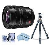 Best Panasonic Pro Cameras - Panasonic 16-35m f/4.0 LUMIX S Pro L-Mount Lens Review