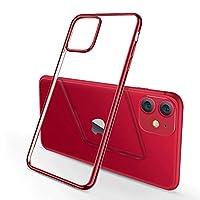 iPhone8 ケース/iPhone7 ケース透明 クリア tpu シリコン メッキ加工 スリム 薄型 4.7インチ スマホケース 耐衝撃 米軍MIL規格取得 黄変防止 アイフォン8ケース ストラップホール 一体型 人気 携帯カバー 赤 05-0047(20)
