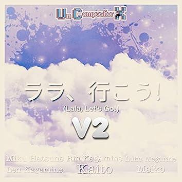 ララ、行こう! (Lala, Let's Go!) (feat. Miku Hatsune, Len Kagamine, Rin Kagamine, Luka Megurine, Kaito & Meiko) [V2] (V2)