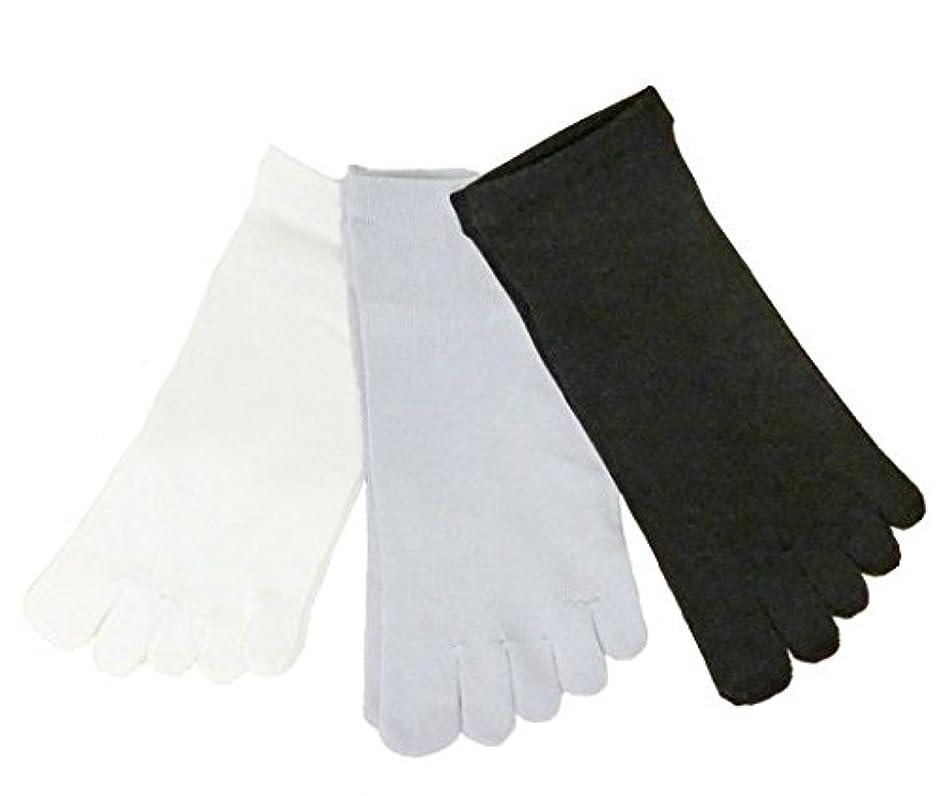とは異なり見る人代表【3足セット】シルク 五本指 ソックス 25-27cm 日本製 (アソート)絹 靴下