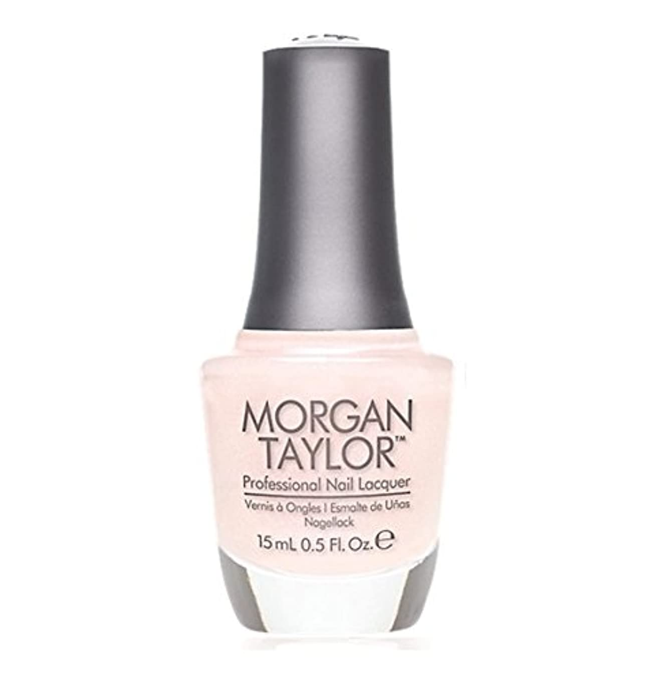 感謝汚い指Morgan Taylor - Professional Nail Lacquer - Sugar Fix - 15 mL/0.5oz