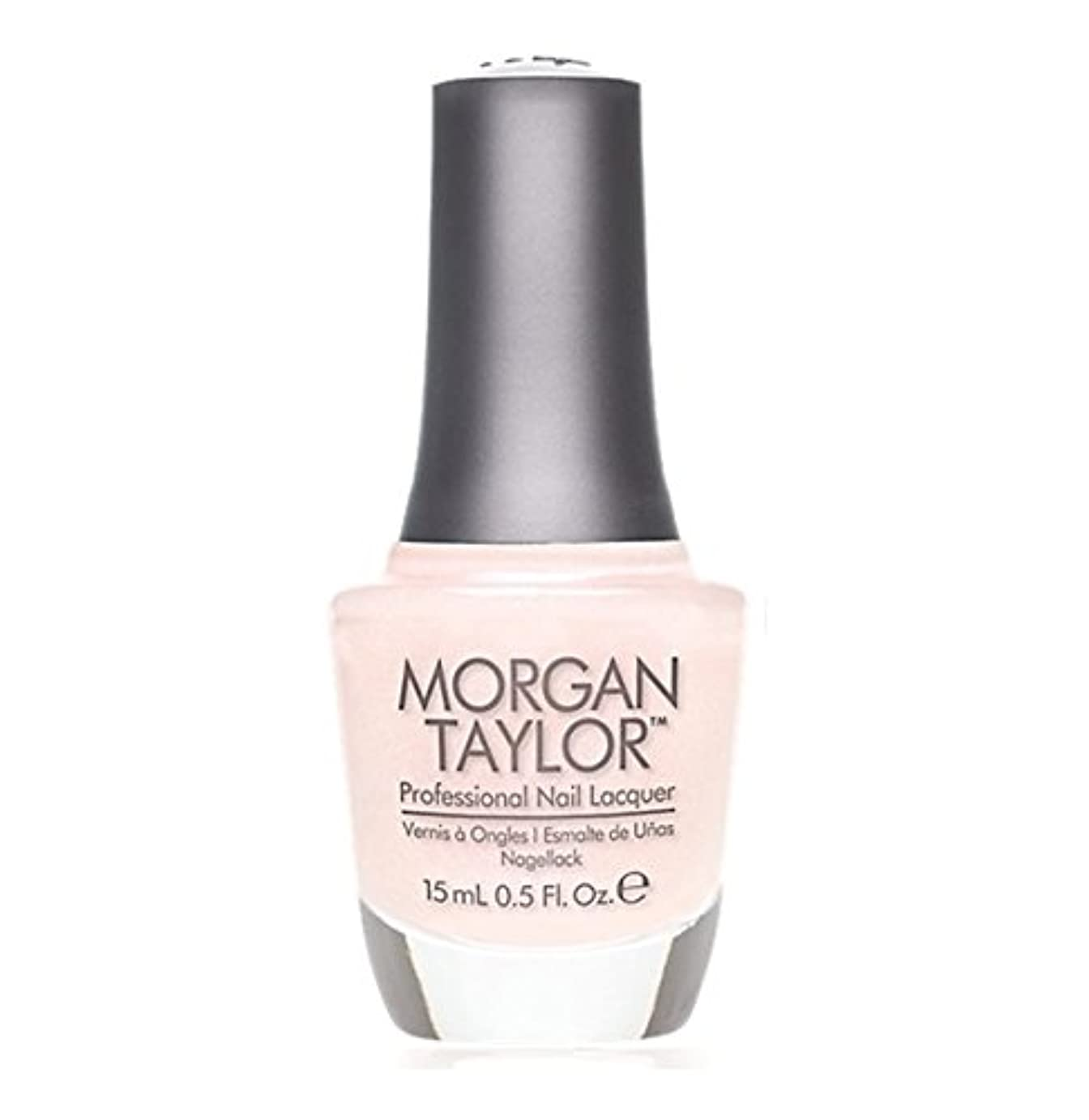 印をつける先入観刺激するMorgan Taylor - Professional Nail Lacquer - Sugar Fix - 15 mL/0.5oz