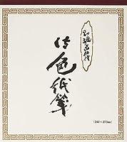 志昌堂 水墨画用 色紙箋 50枚綴り(2冊パック) SBK-108