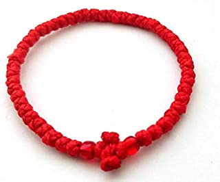Handmade Christian Orthodox Greek Chotki Komboskoini Prayer Rope Thin Red