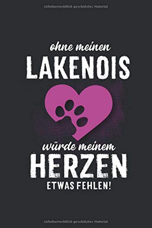 オープナー放射能人気のOhne meinen Lakenois: wuerde meinem Herzen etwas fehlen -  Notizbuch liniert - 100 Seiten