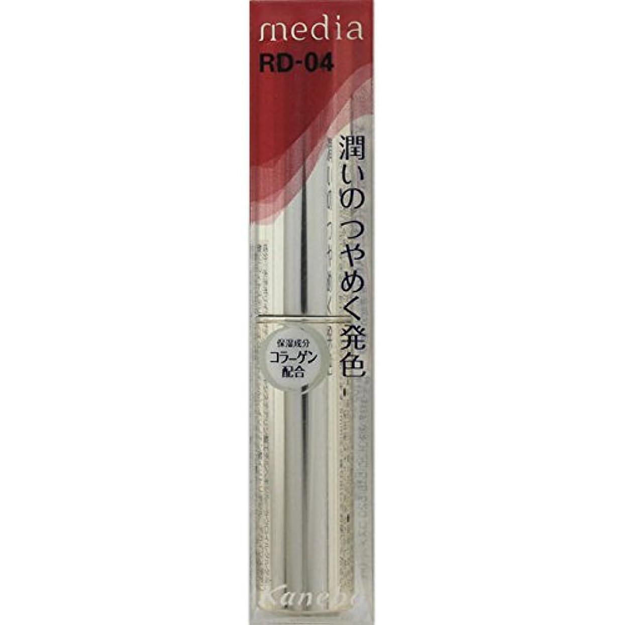 フラフープ雄弁なスイス人カネボウ メディア(media)シャイニーエッセンスリップA カラー:RD-04