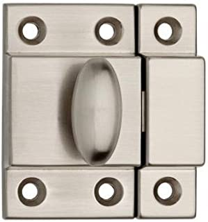UNIQANTIQ HARDWARE SUPPLY Satin Nickel Oval Turn Latch w/ Catch for Cabinet Door, Dresser Drawer Furniture Hardware | L-P21221C-SN-C (1)