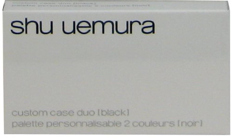 賛美歌ファーム値下げシュウウエムラ カスタムケース II(ブラック)