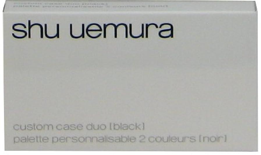 設計図あなたが良くなります付録シュウウエムラ カスタムケース II(ブラック)
