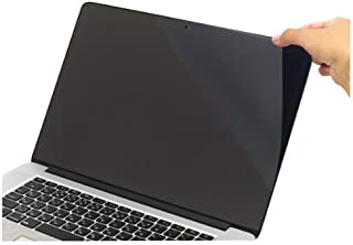 "アンチグレアフィルム for MacBook Pro 15""(Retina Display)(PEF-65)"