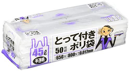 ポリ袋 スマートキューブ とって付き 半透明 45L 50枚入 SC49