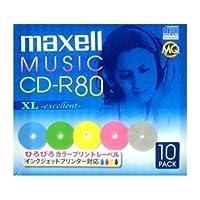 maxell 音楽用CDR、録音時間80分、ひろびろカラープリントレーベル、10枚パック、1枚ずつプラケース入り(10mmケース), CDRA80WPM.1P10S